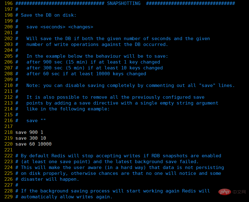 redis的配置文件介绍