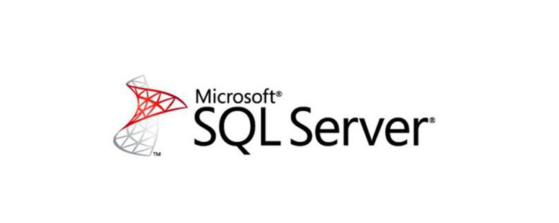 sql server实例是什么