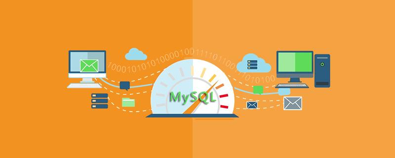 了解MySQ(Oracle)模糊查询 使用instr()替代like提升效率