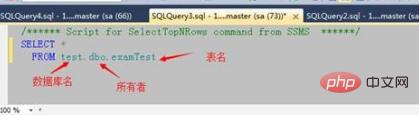 SQL查询提示对象名无效怎么办