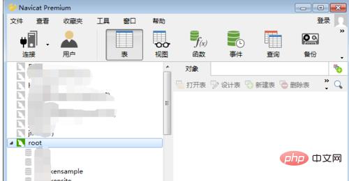navicat怎么手动创建数据库