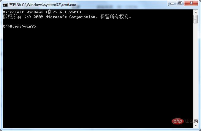 mysql数据库怎么备份?