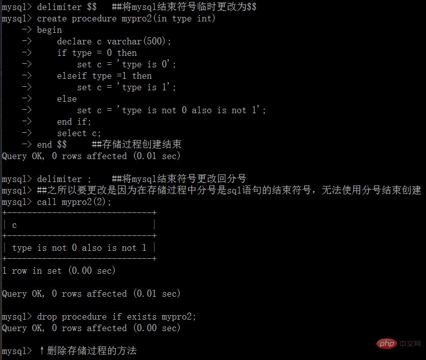 解析MySQL存储过程、常用函数代码