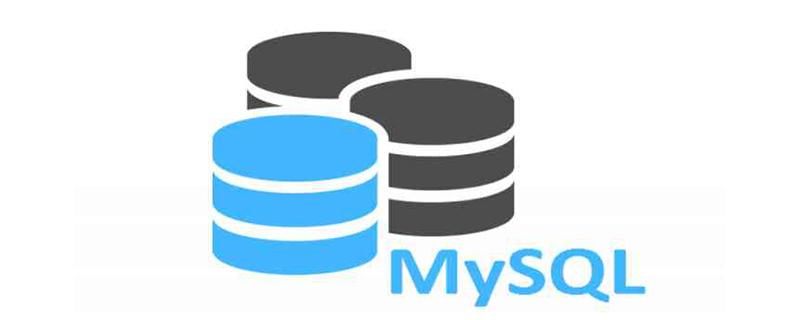 MySQL 中 DROP USER语句的使用详解