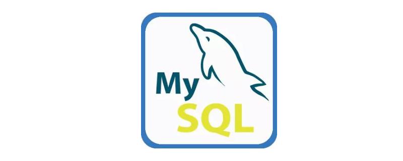 mysql转储/恢复存储过程和触发器