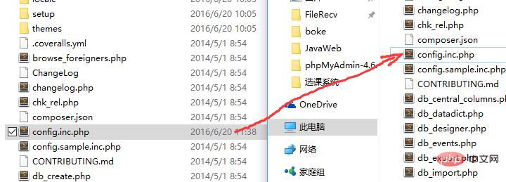 wamp中怎么升级phpmyadmin版本
