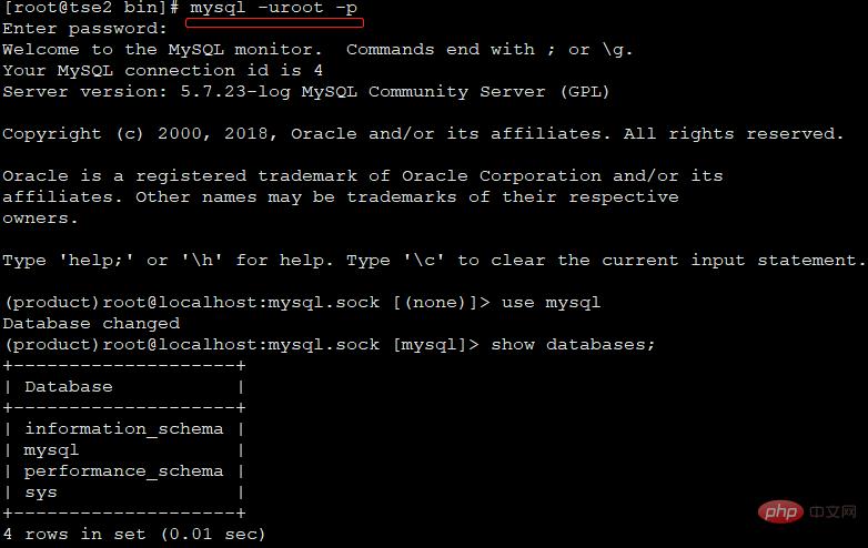 mysql重置root密码