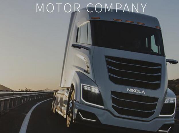 Nikola创始人米尔顿因欺诈指控辞职 导致公司股价周一大跌19%