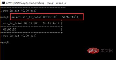 mysql字符串如何转date日期
