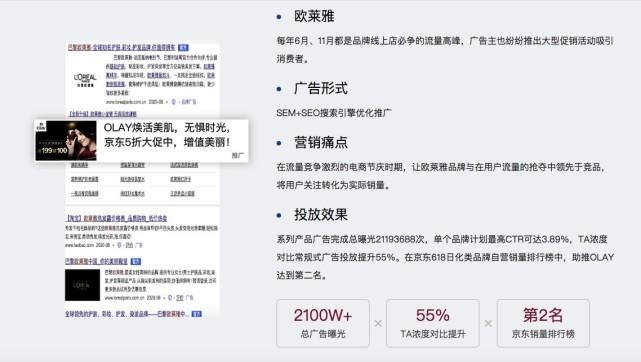 上海网站排名优化怎么做(上海做百度关键词排名公司)