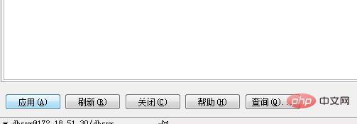 plsql如何添加索引?