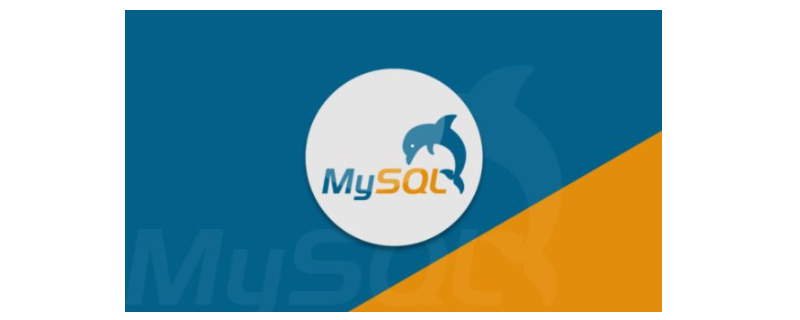 如何允许远程客户端连接MySQL服务器