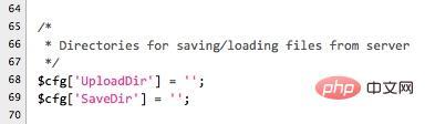 数据库太大无法导入phpmyadmin怎么办