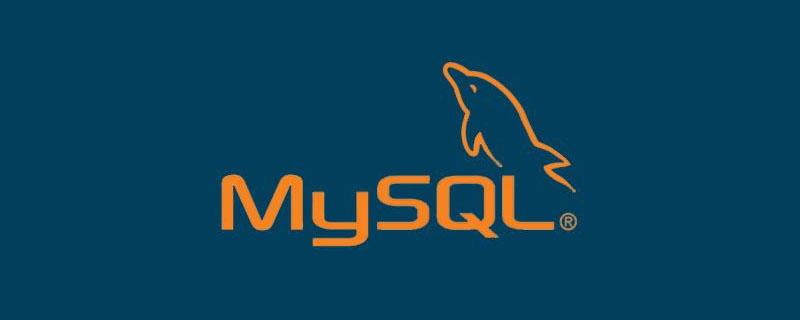 MySQL中DATABASE()和CURRENT_USER()函数的示例详解