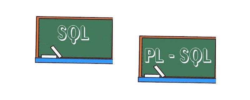 SQL与PL /SQL之间的简单比较