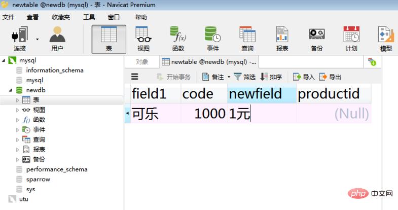 navicat怎么添加数据