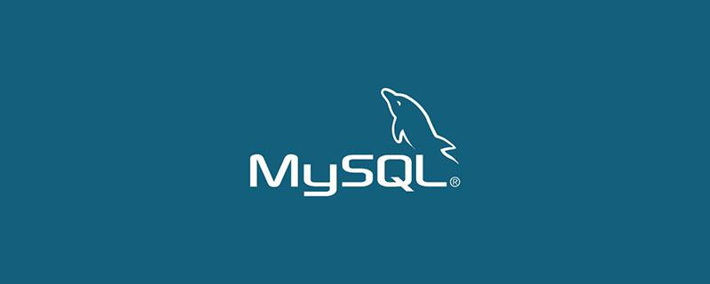 mysql实现的雪花算法