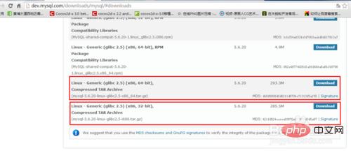 linux下如何安装mysql