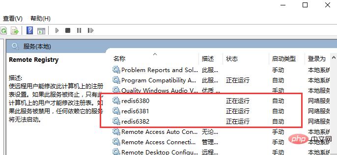Windows下搭建redis集群示例
