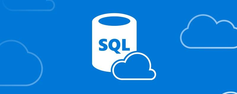 microsoft sql server是什么