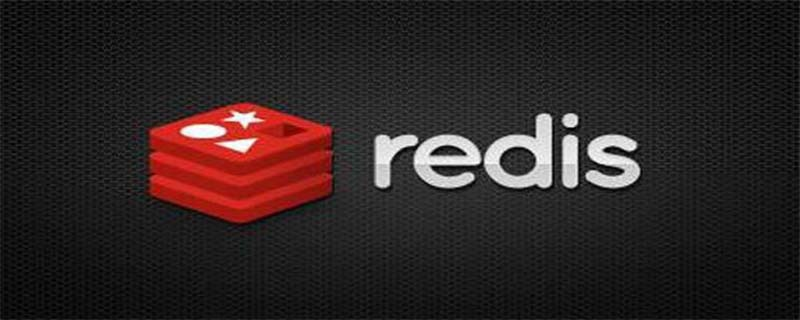 redis实现session共享的方法介绍