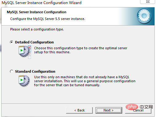 mysql server5.5的安装过程是什么