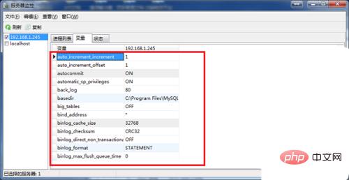 navicat for mysql怎么监控服务器