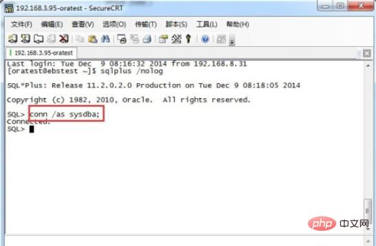 如何修改oracle数据库用户密码?