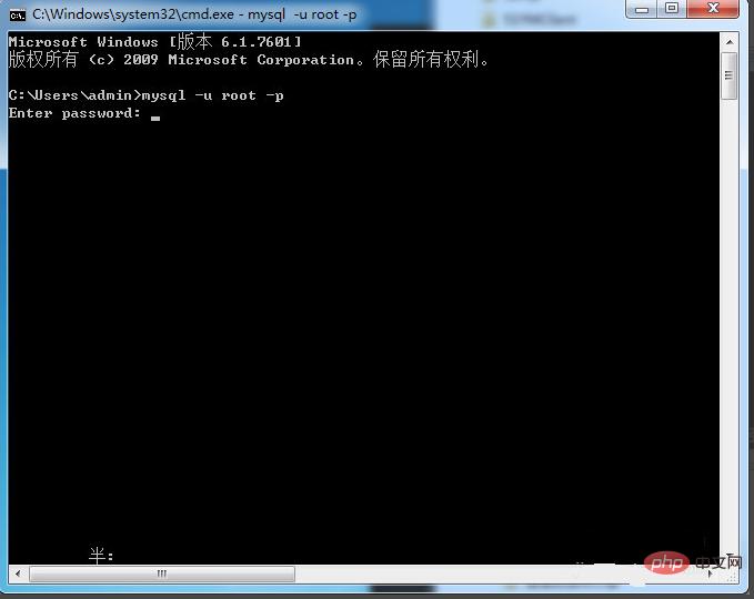 如何查看mysql数据库文件在哪里