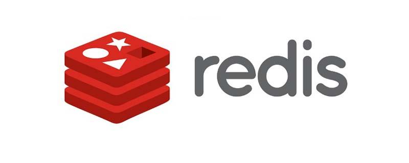 详细Redis数据库入门教程