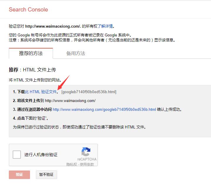 只用52秒!如何让你的网站排名在Google搜索结果的第一位?