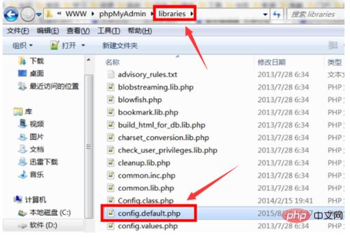 怎么在数据库里安装phpmyadmin