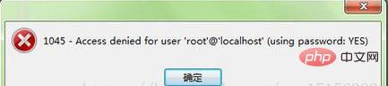 Navicat 1045 access怎么解决