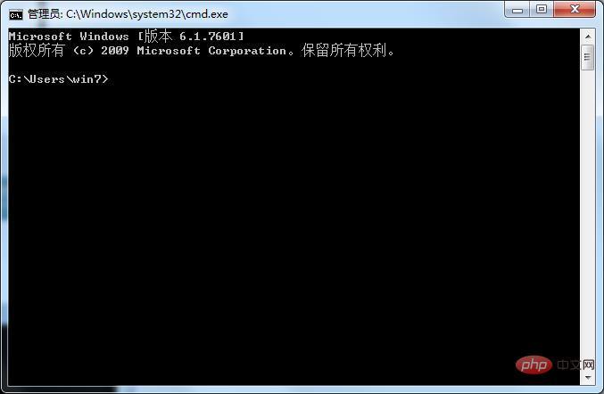 MySQL用户名怎么查看?