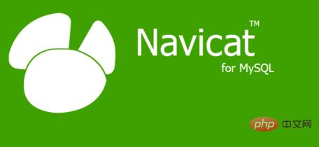 navicat for mysql怎么用?