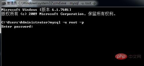 怎么检查mysql是否安装成功