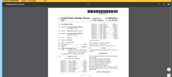 亚马逊外观专利怎么查