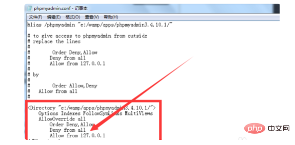 phpmyadmin登录出现404错误