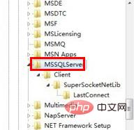 安装Server SQL2008时提示重启计算机失败怎么办