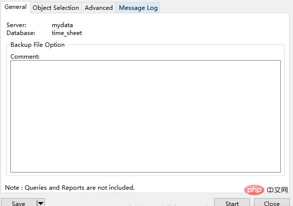 navicat怎么导出数据库文件