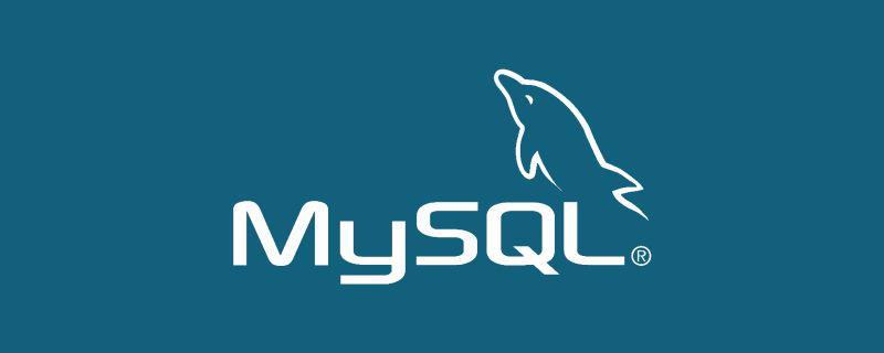 mysql如何删除用户?