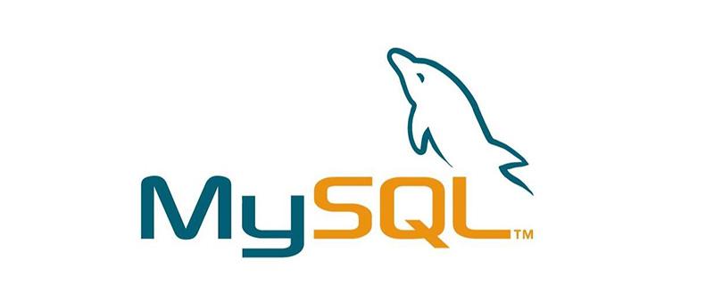 怎么查看mysql的默认密码是多少