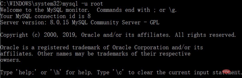 MySQL8忘记密码的解决方法(图文示例)