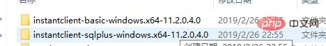 navicat怎么导入dmp文件