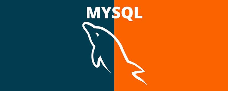 mysql创建表命令是哪句