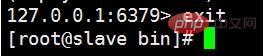 linux下如何清理redis缓存