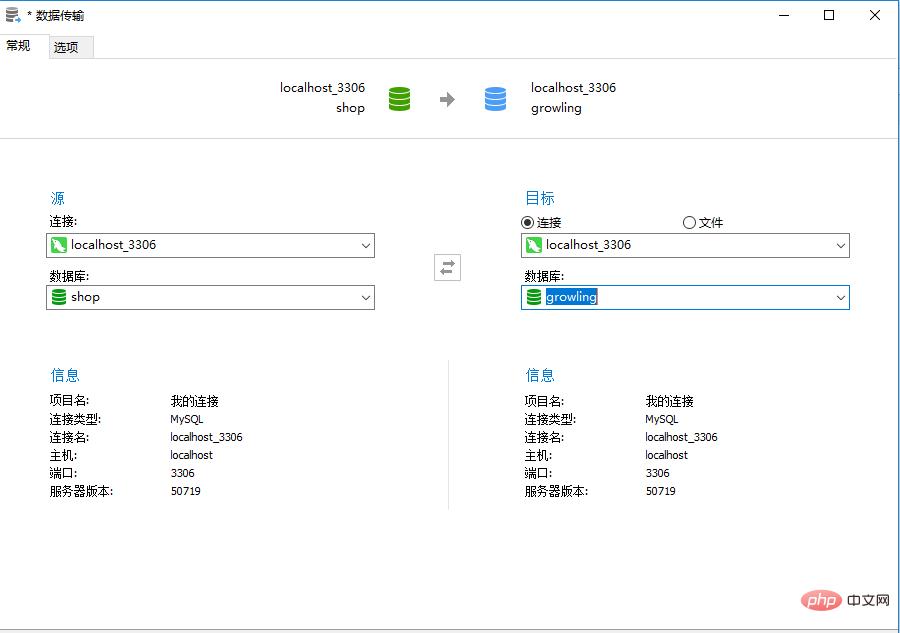 navicat如何复制SQL数据库数据表