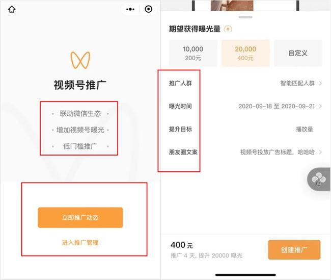 """【黑帽seo熊掌】_微信又改版背后:有人已经用这个功能""""月入百万"""""""