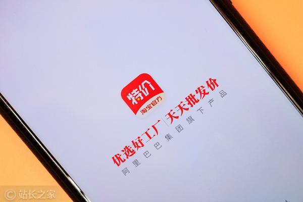 淘宝推出更香节 10月10日起1亿件商品通通一元