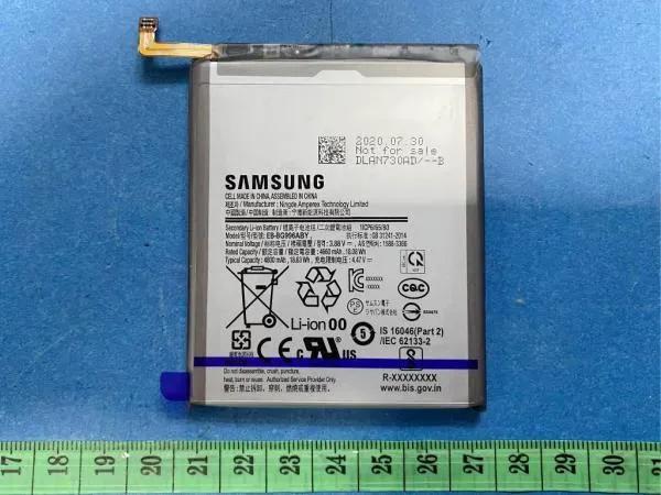 三星Galaxy S21+电池曝光:首批5nm骁龙875旗舰 续航有望提升